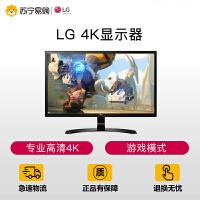 【苏宁易购】LG 4K显示器27英寸27UD58-B电脑专业IPS液晶屏幕超2K
