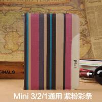 苹果平板5电脑iPad6 air2保护套保护套paid mini2/3全包边迷你ip4壳 mini1/2/3 紫粉彩条