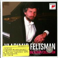 现货 [中图音像][进口CD]弗拉基米尔・菲尔兹曼在索尼的录音全集 8CD Complete Columbia Col