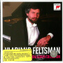 现货 [中图音像][进口CD]弗拉基米尔・菲尔兹曼在索尼的录音全集 8CD  Complete Columbia Collection