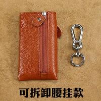 男士头层牛皮钥匙包卡包二合一皮多功能简约实用小包软皮迷你