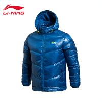 李宁短款羽绒服男士运动生活系列保暖冬季连帽80%白鸭绒运动服AYMJ187