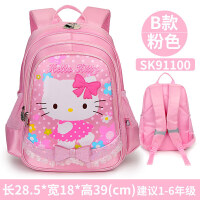 2018新款hello kitty书包女6小学生 1-3年级减负护脊儿童可爱公主女童背包