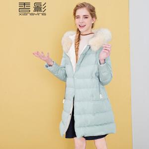 香影大毛领羽绒服女 2017冬装新款时尚收腰修身显瘦外套中长款潮+