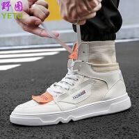 新款休闲鞋男高帮流行板鞋百搭帆布男鞋潮鞋韩版运动休闲男鞋