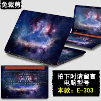 东芝笔记本外壳膜 L850 C850 M502 M505 M506 A660 保护贴膜 贴纸