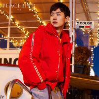 太平鸟男装 冬季新情侣款红黑双色刺绣短款羽绒服连帽运动外套潮