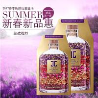 【热卖新品】韩国杰俊(JAYJUN) 水光香薰面膜25ml*10片