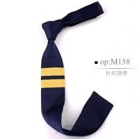时尚个性平头型针织领带礼盒装 结婚领带毛线领带英伦风领呔小细 op:M158 针织系