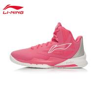 李宁篮球鞋男鞋耐磨防滑减震回弹男士运动鞋ABPK071.