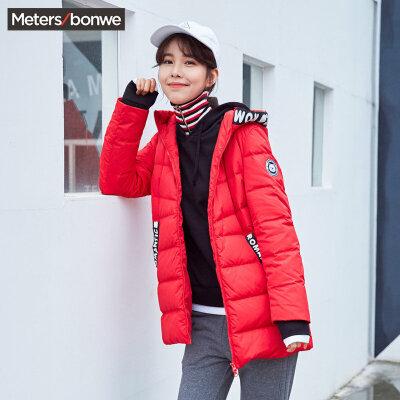 美特斯邦威羽绒服女士2017冬装新款bf风潮流字母织带中长款外套S