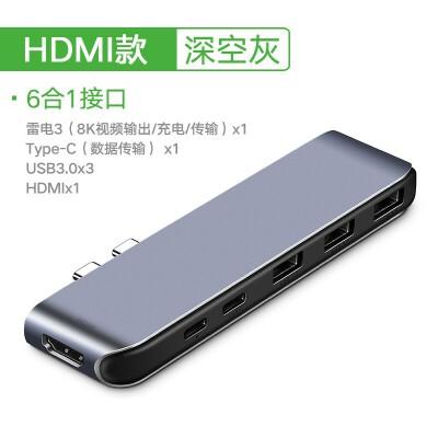 苹果电脑转换器MacBookPro2018笔记本配件网线转接口分线器雷电3 HDMI款 6合1【雷电3+Type-C+USB3 MacBookPro专属定制 让您的爱机更好用