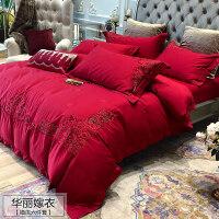 婚庆四件套纯棉结婚床上用品新婚大红色刺绣欧式喜被子婚房网红款