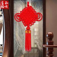 中国结挂件大号家居客厅挂饰婚庆乔迁装饰手工艺舞台道具玄关壁饰