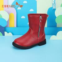 【1件2折后:49元】红蜻蜓女童鞋靴子冬新款秋冬季儿童马丁靴女孩皮靴中筒靴