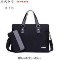 防水尼龙男包包男士手提包横款商务公文包单肩包斜跨包帆布韩版潮