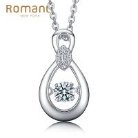 Romanti罗曼蒂珠宝 18K金钻石吊坠女款钻石吊坠需定制(不含链)