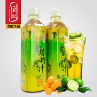 恒记 金桔柠檬汁 青金桔柠檬茶 浓缩果汁饮品 冲调饮料 1KG*2瓶