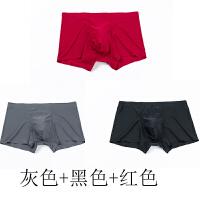 3条装男士内裤冰丝平角裤底裤四角内裤青年男一片式中腰短裤 灰色 黑色 红色