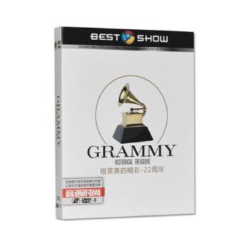 正版车载DVD碟片 格莱美的喝彩 22周年 欧美流行英文歌曲 卡拉OK