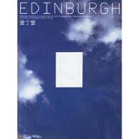 【二手书8成新】爱丁堡人文都市系列 逸飞媒体著 9787534417665