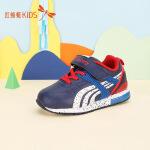 【1件2.5折后:44.75元】红蜻蜓透气舒适新款魔术贴低跟时尚装饰男童中大童儿童运动鞋
