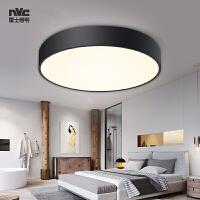 雷士照明 led极简黑白圆形方形吸顶客厅卧室灯房间灯时尚超薄阳台爆