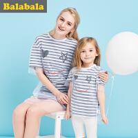 【4折到手价:39.6】巴拉巴拉儿童短袖T恤女小童亲子母女装夏装童装打底衫半袖