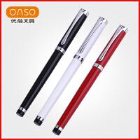 毕加索旗下优尚金属钢笔S108书写0.38mm财务笔/特细小学生用练字办公男女生商务笔钢笔墨水笔