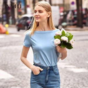 【到手价:55.9元】Amii极简欧货chic港风T恤女2019春季新款一字领直筒短袖百搭上衣