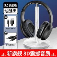 无线头戴式蓝牙耳机双耳运动跑步音乐游戏耳麦电脑适用于华为oppo苹果vivo安卓手机男女 官方标配