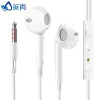 手机耳机线重低音MP3音乐手机电脑通用线控入耳式耳塞式面条线耳塞带麦游戏