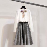早秋装连衣裙两件套装2018新款女神范气质时尚法式冬季毛衣配裙子 88065白+80109黑 M