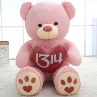 大熊毛绒玩具 1.6米抱抱熊送女友 特大号泰迪熊猫公仔布娃娃女生日抱枕睡觉可爱