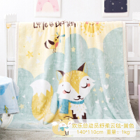 婴儿毛毯宝宝空调毯幼儿园盖毯新生儿小毛毯云毯春夏薄款