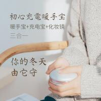 【好����x】舞��f代初心暖手��充���迷你usb充�暖����移�与�源��意便�y式�暖��