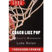 [二手]Coach Like Pop-立�w��,教�喜�g流行音�� /Nolan, Luke Cr
