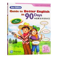 培生朗文小学教辅90天英文精读练习 5年级上册 词汇语法阅读及写作强化训练 5A guide to better eng