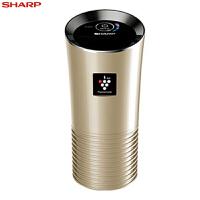 夏普(SHARP)车载空气净化器IG-GC2-B曜石黑/IG-GC2-N璀璨金/IG-GC2-P石榴红