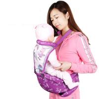 婴儿背带前抱式多功能腰凳小孩宝宝儿童四季坐凳单凳夏