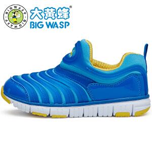 大黄蜂毛毛虫童鞋 男童运动鞋春秋女童跑步鞋儿童休闲波鞋宝宝鞋