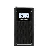 熊猫6200充电收音机老人小型袖珍便携式迷你半导体fm广播可充电插卡微型老年人调频立体声唱戏歌曲戏曲播放器 黑色