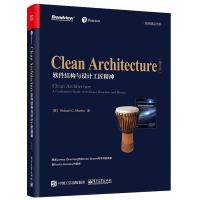 Clean Architecture软件架构与设计匠艺 英文版 软件项目开发书籍 开发高质量软件设计架构 构建Andro