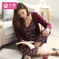 芬腾睡衣女纯棉三件套秋季新款长袖开衫花色吊带长裤全棉家居服套装 紫红