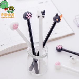乌龟先森 中性笔 可爱猫咪猫爪碳素写字笔黑色0.5mm可替换笔芯圆珠水笔男女学生签字笔考试奖品创意文具(八支装)