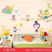 幼儿园宝宝儿童房动物墙贴卧室装饰墙壁卡通墙上贴纸墙纸贴画自粘