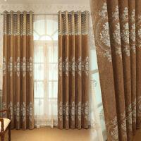 窗帘【支持礼品卡】静欣家居欧式仿羊绒雪尼尔提花窗帘布料 客厅阳台窗帘可定制