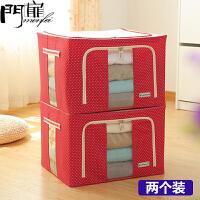 收纳箱 创意韩版牛津布带盖折叠大号衣服储物箱家居日用多功能大容量整理置物箱子(两件套)