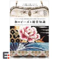 手工刺绣设计 和珠的观赏知识和のビ�`ズと�Q�p知�R 艺术设计书籍