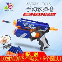 新款泽聪7036手动软弹枪超远射程手拉枪儿童军事模型玩具